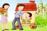 家庭对社会的影响论文