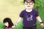 采访日记:爸爸的童年