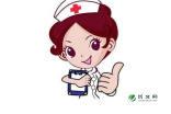 护士自我鉴定