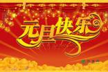 亚博体育ios官方下载_亚博体育yabo88在线_亚博yabo88