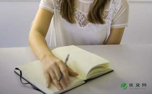 《特别要命的《特别要命的数学》读后感数学》读后感